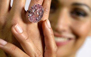 Самый дорогой драгоценный камень в мире