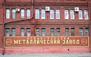 Самые крупные компании Санкт-Петербурга