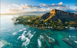 Крупные острова и архипелаги Тихого океана