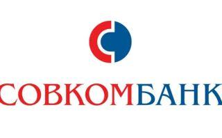 Топ надежных банков России на 2019 год