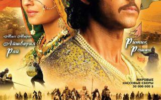 Рейтинг лучших индийских фильмов