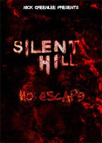 Сайлент Хилл: Выхода нет (2005)