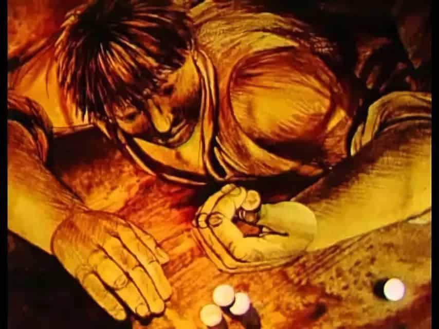 Цветок папоротника (1979)