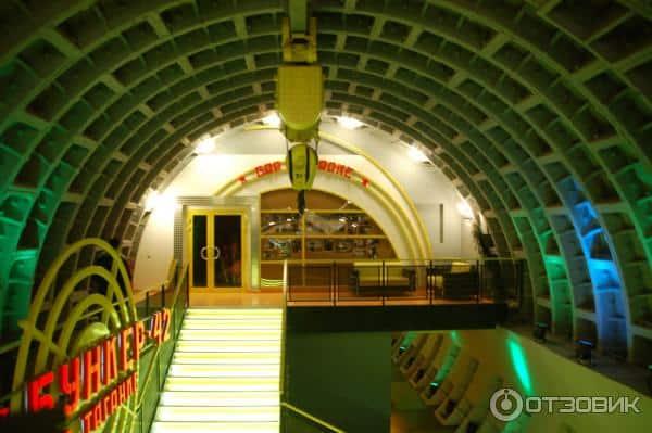 Бункер №42 (Россия, Москва)
