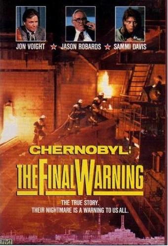 Чернобыль: Последнее предупреждение (1991)