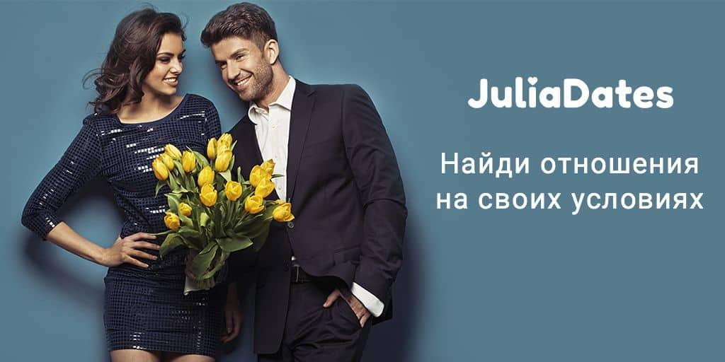 JuliaDates