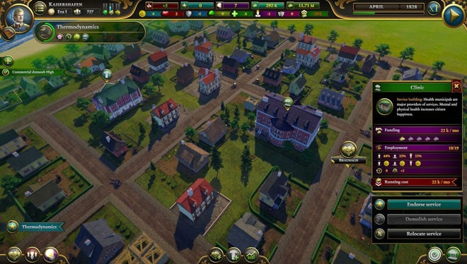 «Urban Empire»
