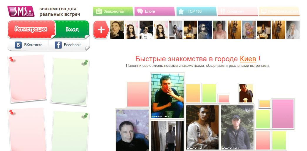 SMSki.ru