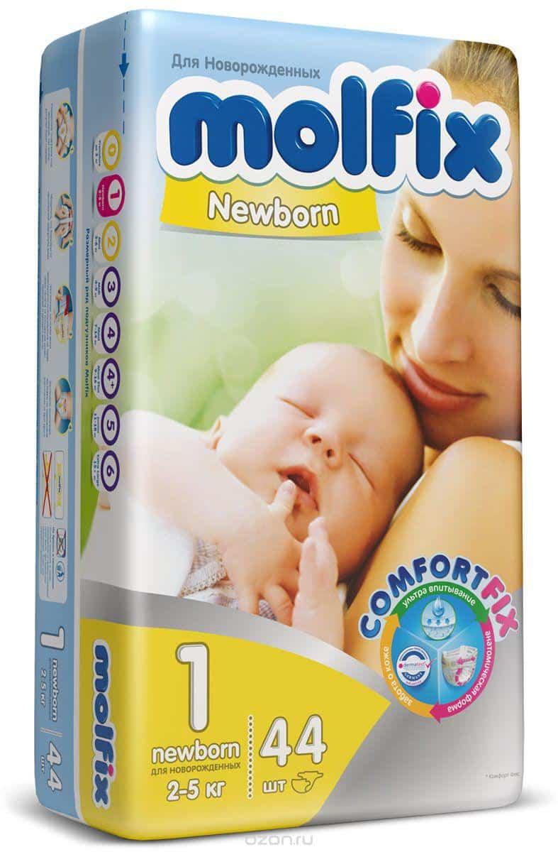 Molfix Newborn