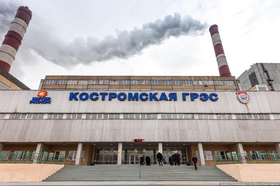 Костромская ГРЭС