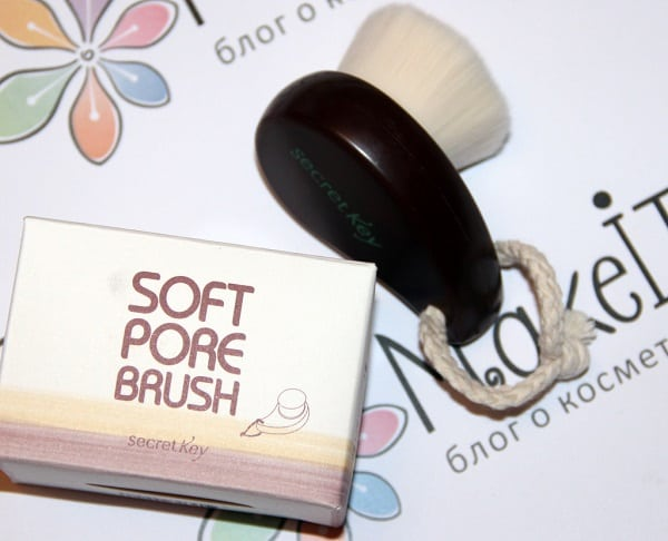 SECRET KEY Soft Pore Brush