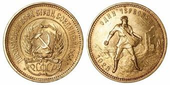 Золотой Червонец 1923 года