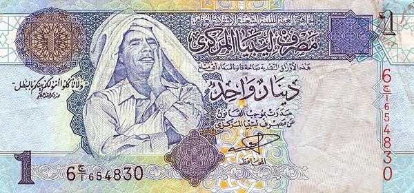 Ливийский динар