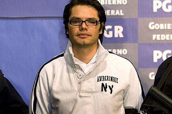 Амандо Карилло Фуентес