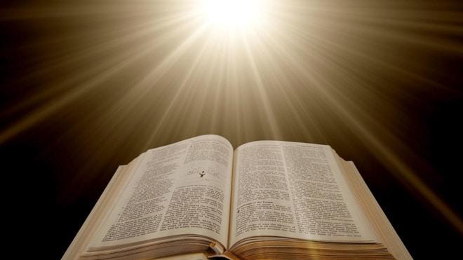 Библейские предания