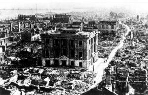 Японский пожар 1923 г.