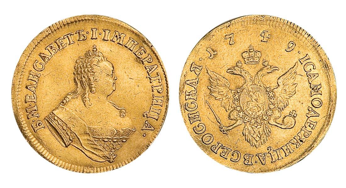Екатерининский золотой