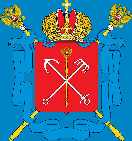 Город Санкт-Петербург