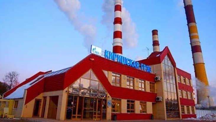 Киришская ГРЭС